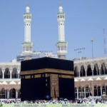 Kaaba HD Wallpapers | Download Free Qibla Wallpapers