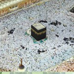 qibla wallpapers 2012