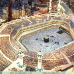 Kaaba qibla picture