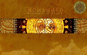 Islamic Wallpaper Muhammad Name picture