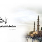 desktop Islamic Wallpaper