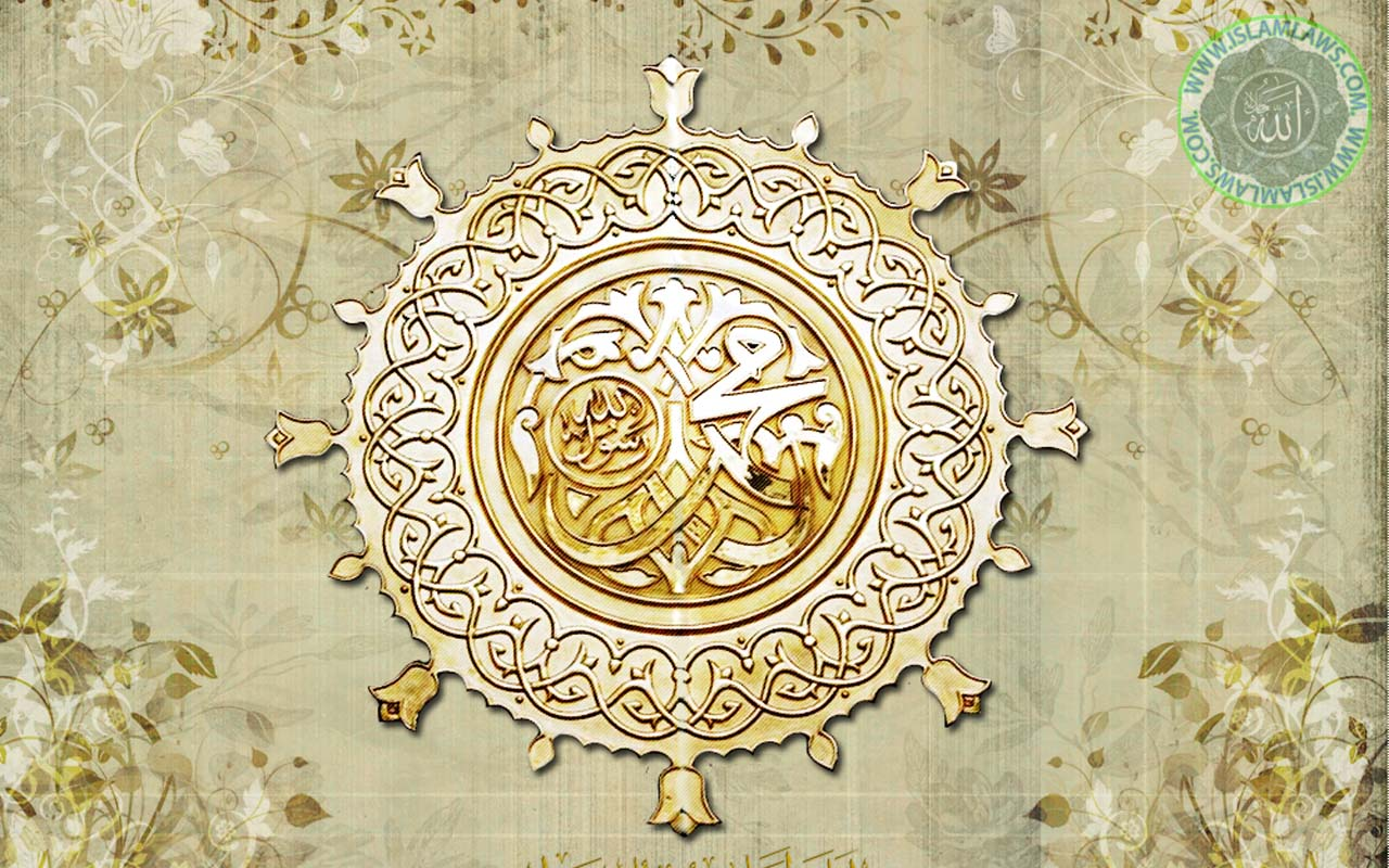 New Islamic Wallpaper 2015