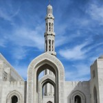 Sultan Qaboos Grand Mosque pic