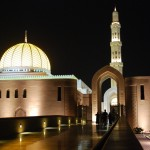 Sultan Qaboos Mosque Oman Wallpapers & Details