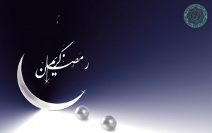 Ramazan Wallpaper for desktop