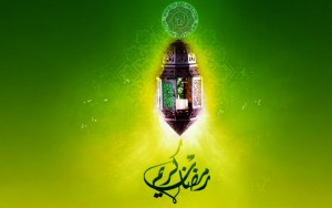 Ramazan Greetings Wallpaper
