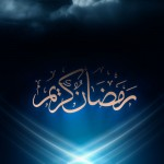 Ramazan Wallpaper and pics