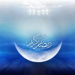 Ramazan Wallpapers 2015
